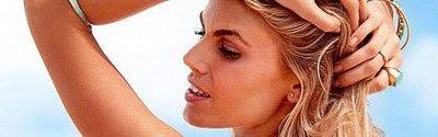 Maryna-Linchuk-Victoria-Secret.jpg