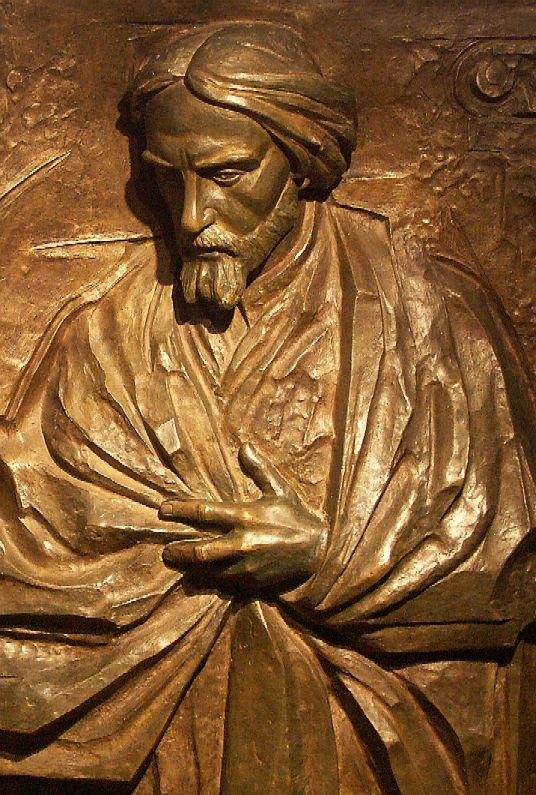 Płaskorzeźba Cypriana Kamila Norwida w Katedrze na Wawelu