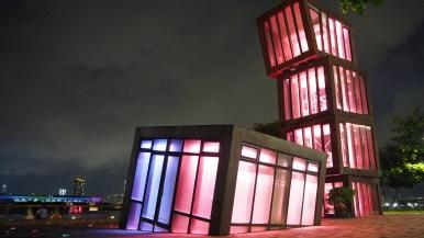 Kwun Tong promenade - Glass Landmark