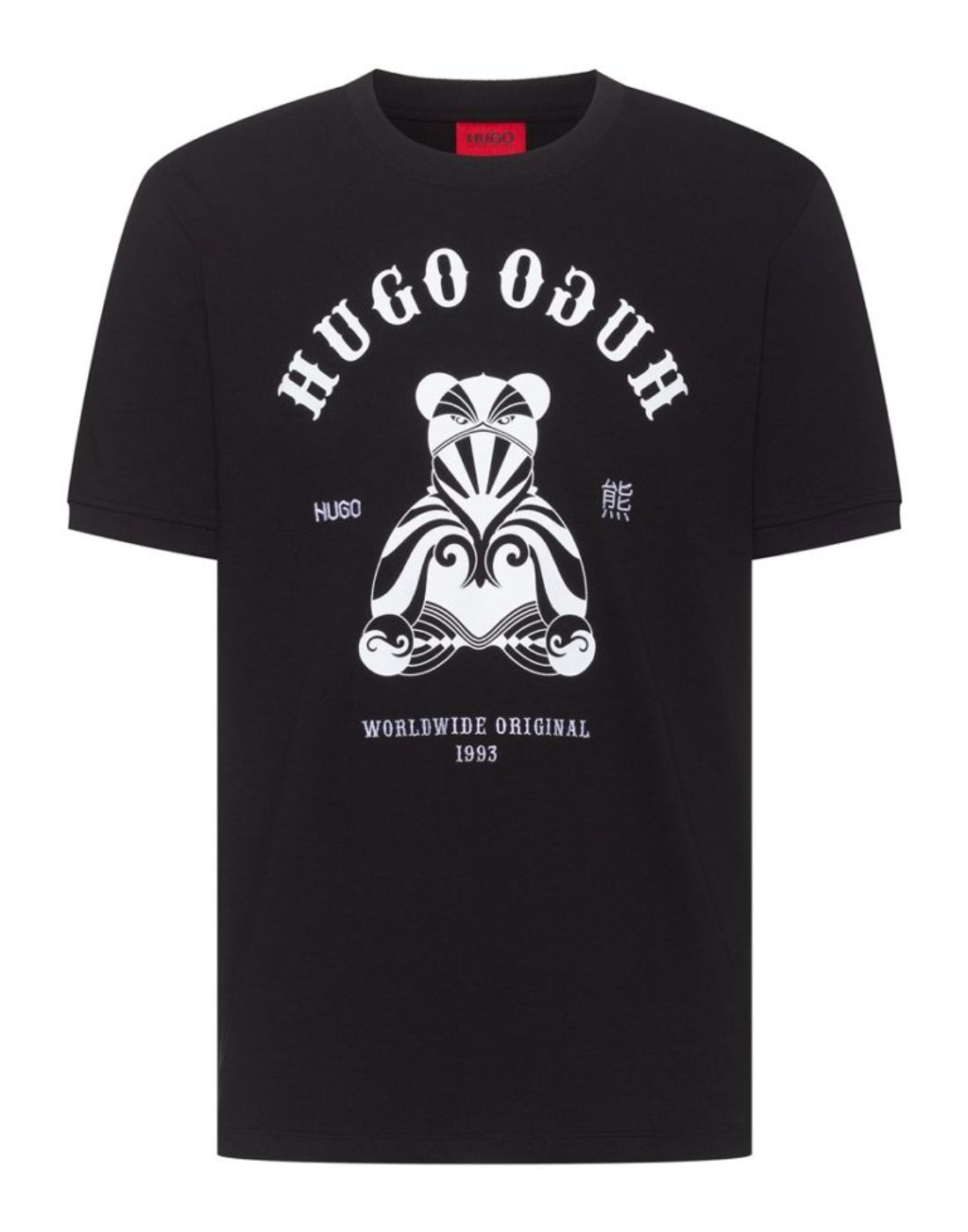 hugo boss bear retro t shirt in black