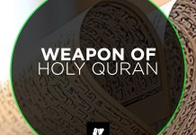WEAPON OF HOLY QURAN