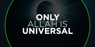 ONLY ALLAH IS UNIVERSAL