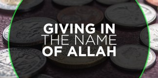 Giving in the name of Allah