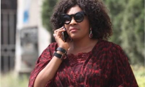 Ngozi Ekeoma Biography: Career, Education, Date of Birth, Marriage