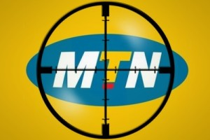 MTN Free Browsing: How to Browse for Free on MTN in Nigeria