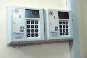 prepaid meter codes
