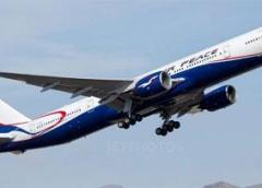 Air Peace increases daily flights to Enugu
