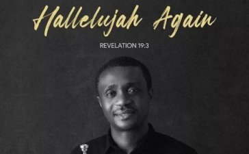 Nathaniel Bassey Yahweh Yahweh Lyrics