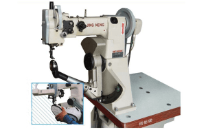 shoe sewing machine prices in nigeria