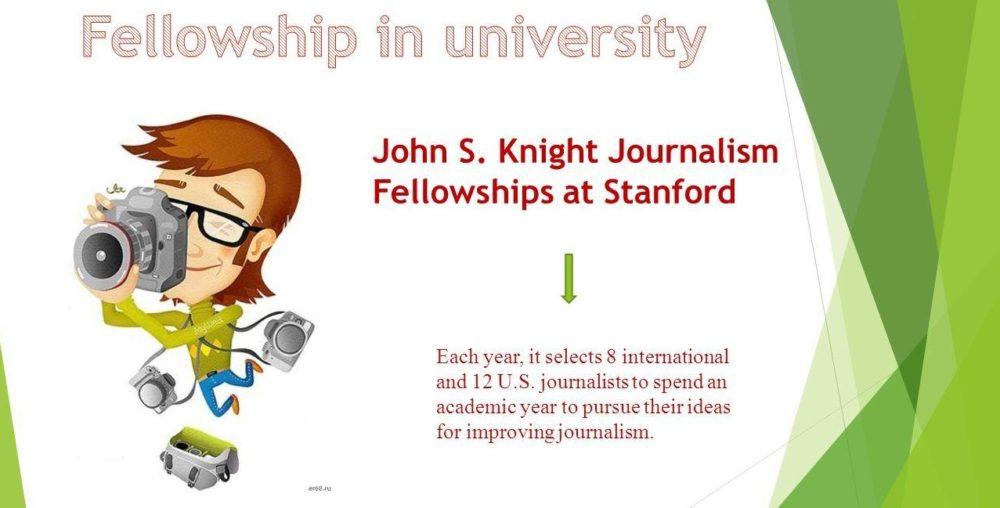 2017 John S. Knight Journalism Fellowship at Stanford University