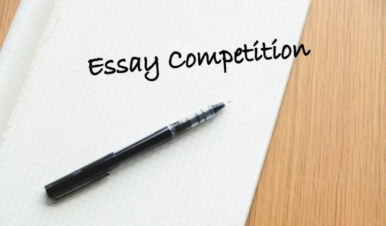 senior secondary school essay competition for schools in abuja 2017 senior secondary school essay competition for schools in abuja