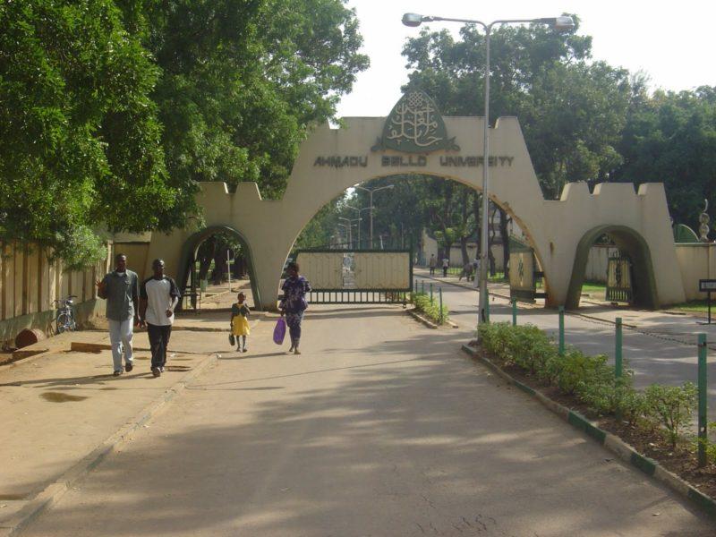 abu-zaria-main-gate