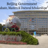 2017 Beijing Government Scholarships for Undergraduate, Masters & Doctoral International Students