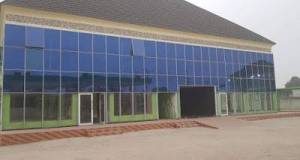 Badoo sponsor-properties sealed by the Government
