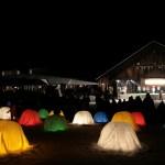 陸別しばれフェスティバル2008<北海道・陸別町>