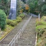 日本一の石段<熊本県>