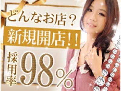 新宿セクキャバ「G-SCANDAL(ジースキャンダル)」の高収入求人