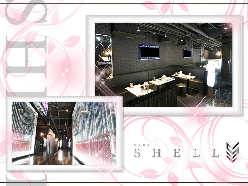 蒲田キャバクラ「CLUB SHELL(シェル)」の高収入求人