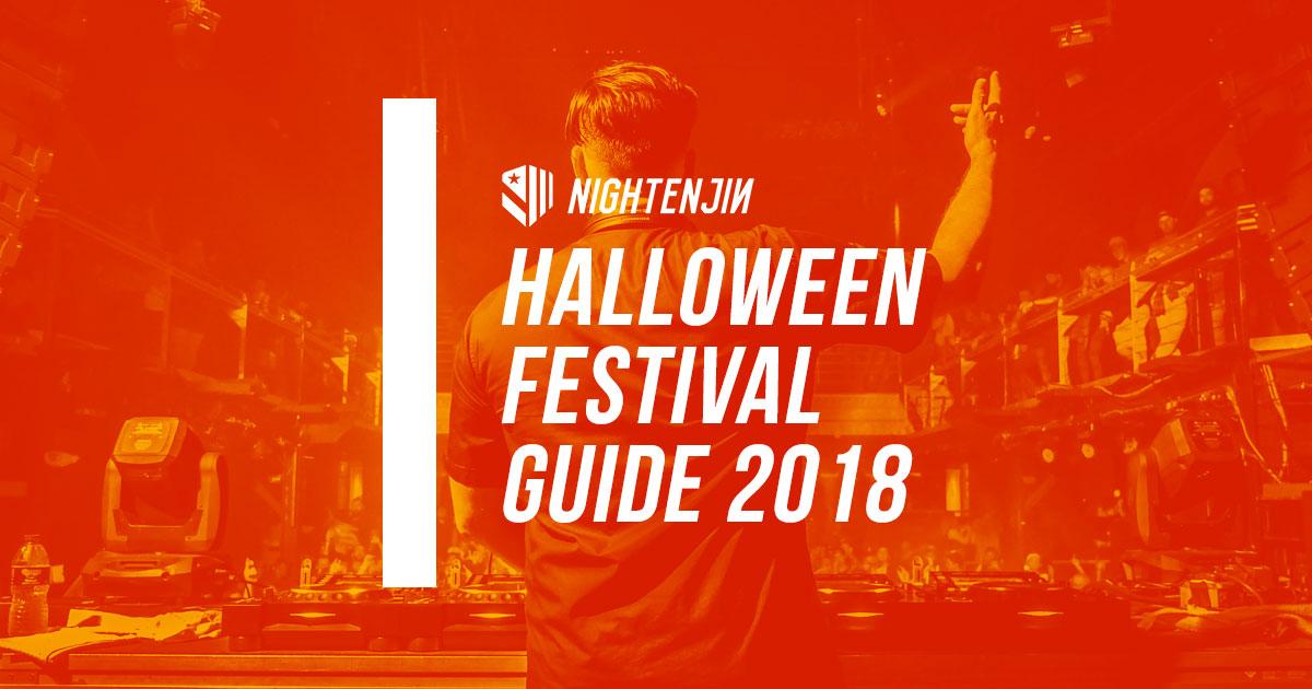 Halloween Festival Guide 2018