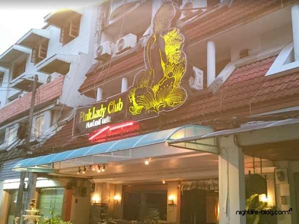 Pink Lady Club Phuket Town
