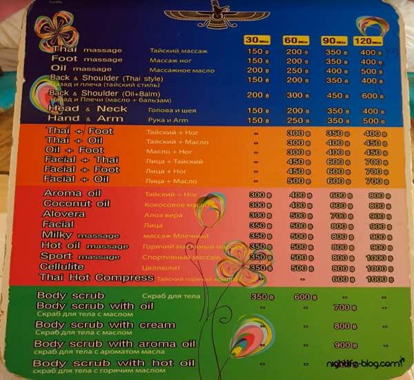Thai Massage Patong Preise
