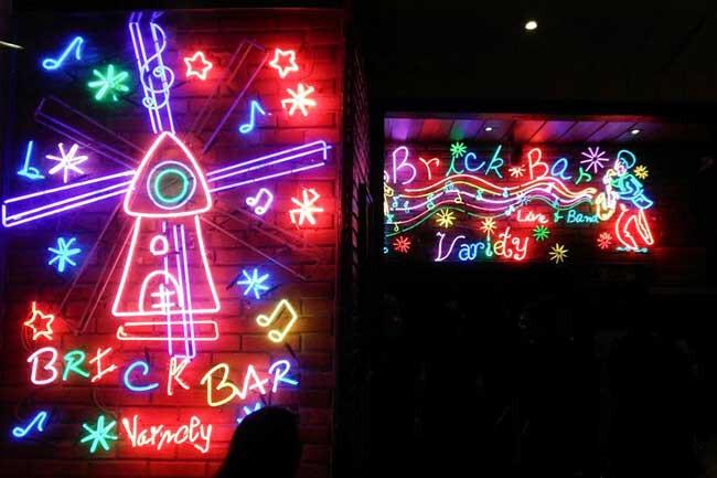 Brick Bar Bangkok