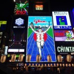 【最新版】大阪で人気の安い&豪華なラブホテル !おすすめランキングTOP10を発表