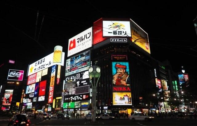 【最新】札幌おすすめのラブホテル20選!安くて綺麗な人気ラブホはここ!