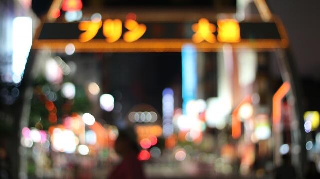 【愛知】名古屋の人気おすすめラブホテルランキングTOP10!女子が喜ぶラブホはここ!