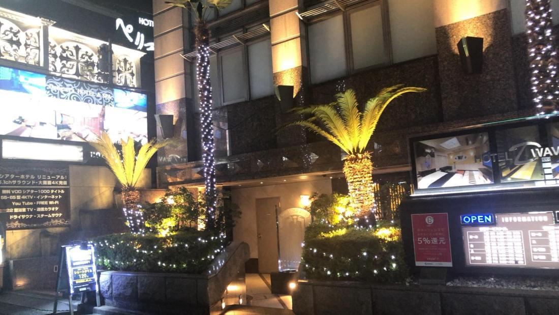 新宿のおすすめラブホテル D-WAVE