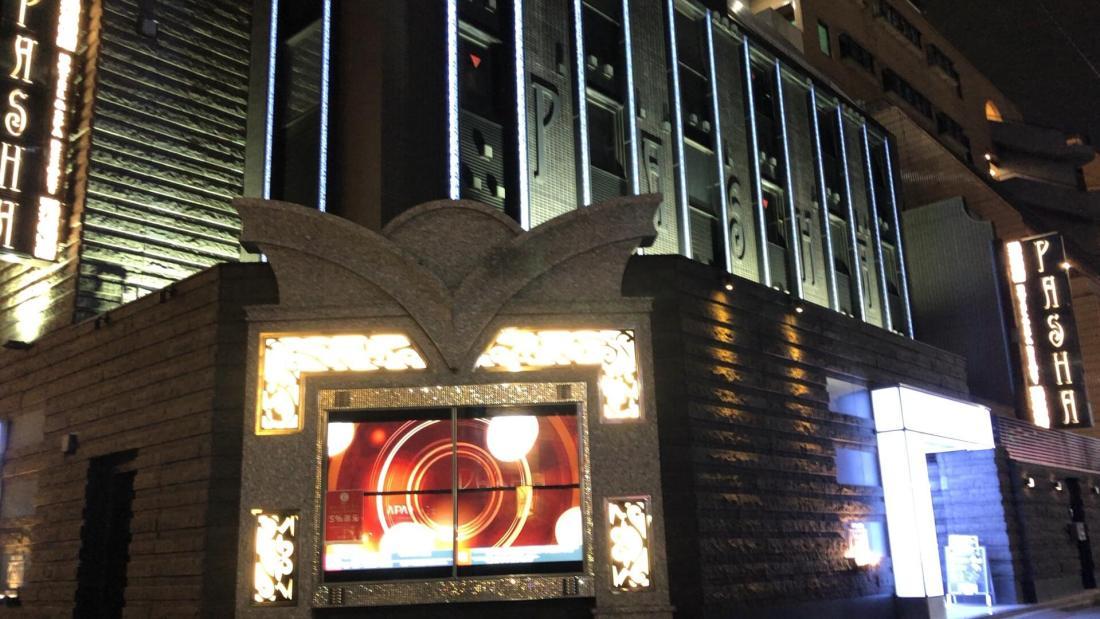 新宿のおすすめラブホテル PASHA RESORT