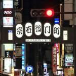 【大阪難波】キャバクラ人気店ベスト5!