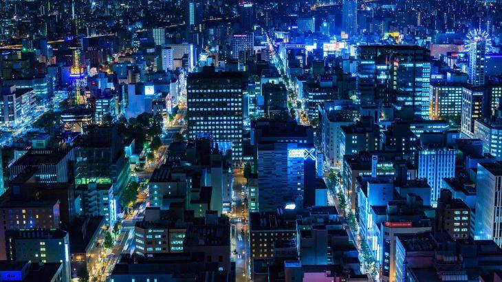 札幌で飲むなら!すすきのエリアでおすすめ人気ガールズバー5選 可愛い子が多いと話題のお店は?