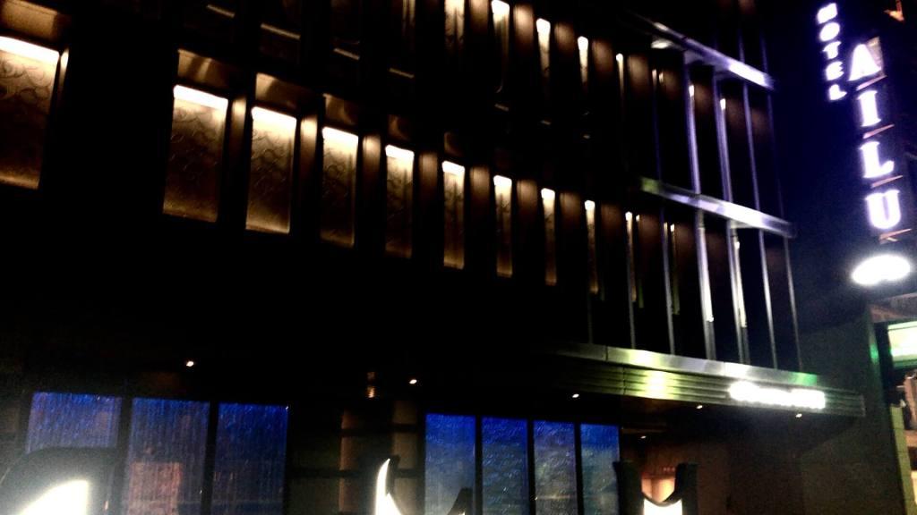 池袋のおすすめラブホテル AILU(アイル)