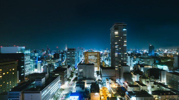 【愛知のラブホテル】綺麗で安い!電車で行けるコスパ最高なおすすめラブホ10選!