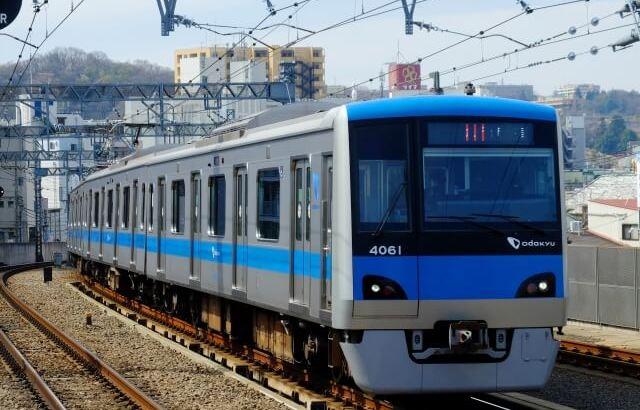 【小田急線】駅からスグ!綺麗で安いおすすめラブホテル10選