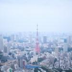 【東京都内でデイユースできるホテル】遠距離カップルにもおすすめの5選