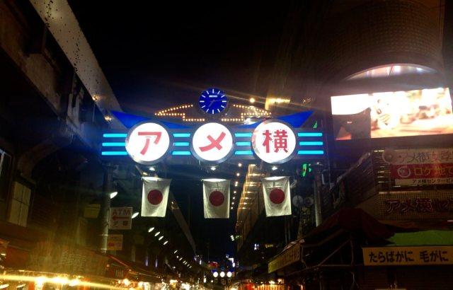 上野で安いラブホテルはここ!綺麗でコスパ抜群のおすすめスポット5選