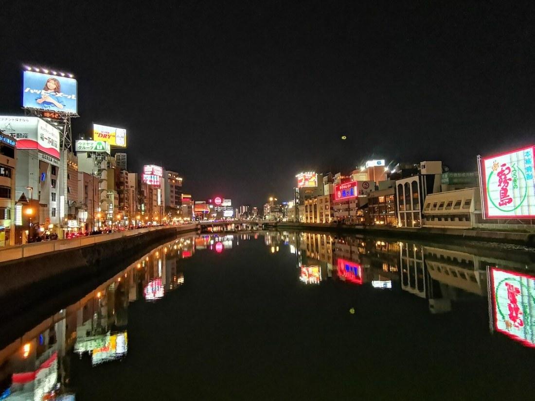 博多 天神・中洲のおすすめラブホテル