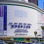神戸三宮へ行くならラブホテルを要チェック!綺麗なおすすめ宿や安さが自慢の5選
