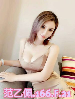 台北風俗 デリヘル嬢 范乙佩