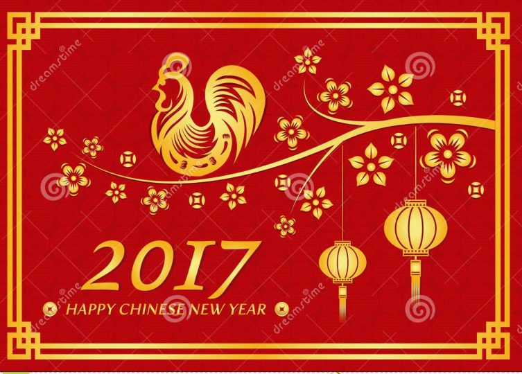 happy-chinese-new-year-card-lanterns-gold-chicken-tree-flower-66078694