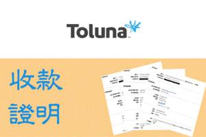 晚間兼職文員 - 晚間兼職工作(2020香港夜間兼職賺錢)