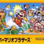 思い出ゲームランキング③~1985年スーパーマリオブラザーズの衝撃!~