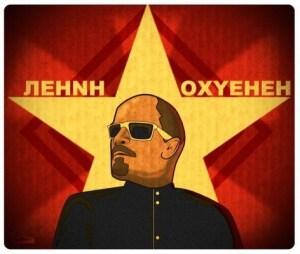 20 юмористических пикч с Лениным