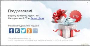 Яндекс хорошо, но Google лучше. Пока…