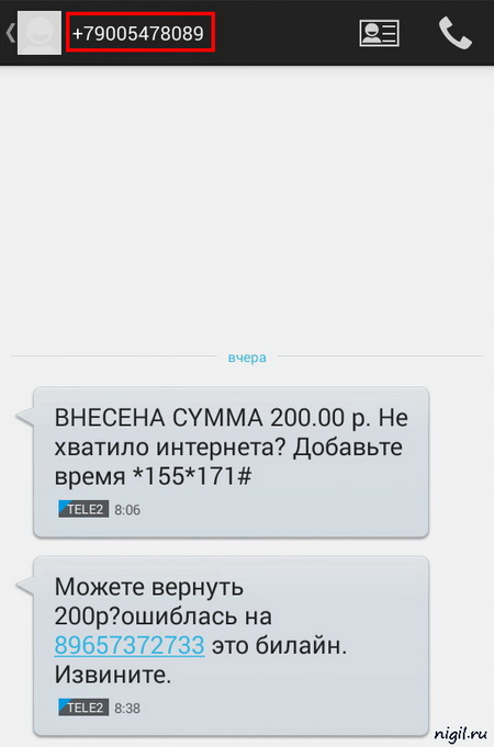 screenshot phone sms