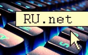 Структура поведения пользователей рунета. Онлайн исследование
