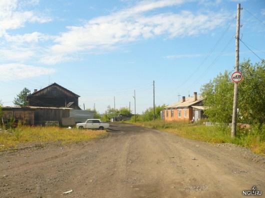 Главная улица в посёлке