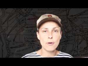 Чичерина — На передовой. Свежий видеоклип посвящённый защитникам Донбасса